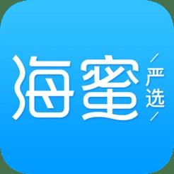 海蜜严选app