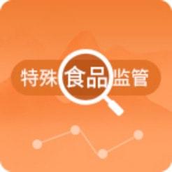 特食子库app