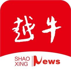 绍兴越牛新闻app