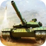 坦克射击百度版