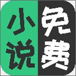 豆豆小说网下载